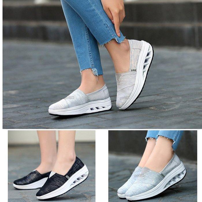 平底鞋 增高鞋 健走鞋 休閒鞋 厚底鞋 跑步鞋 內增高 增高鞋 搖搖鞋  增高休閒鞋