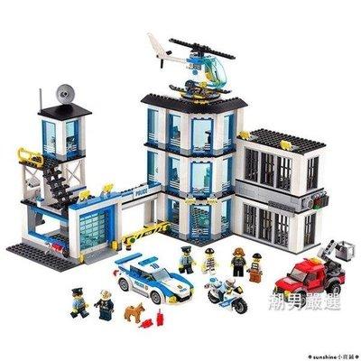 ❆sunshine小商鋪❆積木城市組60141警察總局CITY積木玩具