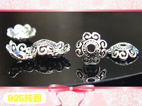 【EW】S925純銀DIY材料配件/5.5mm硫化染黑簍空刻花曲線花蓋/珠托A~手作串珠/水晶提昇質感-特價