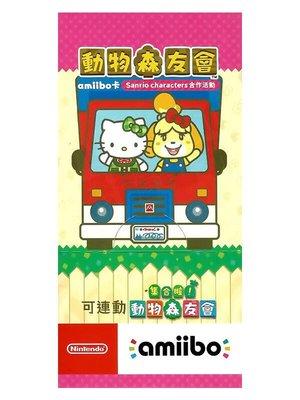 【全新未拆】任天堂 AMIIBO NFC SWITCH NS 動物森友會 動物之森 卡片 三麗鷗 中文版 1盒15包