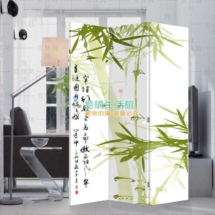 屏風隔斷時尚玄關門 客廳 家居酒店辦公室 綠竹子 3-43【單扇防水】