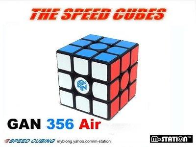 "M-STATION"" GA3.GAN-356 Air專業速解3×3×3魔術方塊個性版""(送油、免運費)"