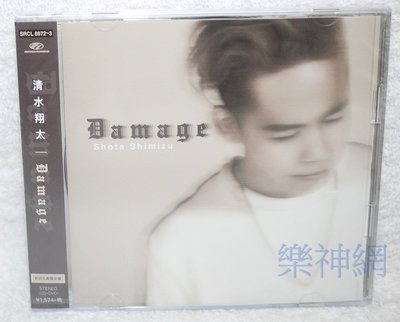 清水翔太Shota Shimizu Damage (日版初回CD+DVD限定盤~收錄MV) 全新