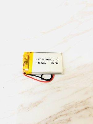 [502540] 3.7V 鋰聚合物電池