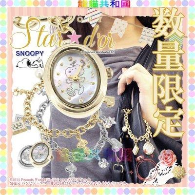 ※龍貓共和國※65週年紀念款《日本正版SNOOPY史努比史奴比 SHEILA 聯名款 白蝶貝手鍊 手錶 腕錶B》生日禮物
