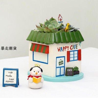 精選 簡約創意小房子多肉肉植物花盆大口徑老樁花器裝飾花卉盆栽非陶器