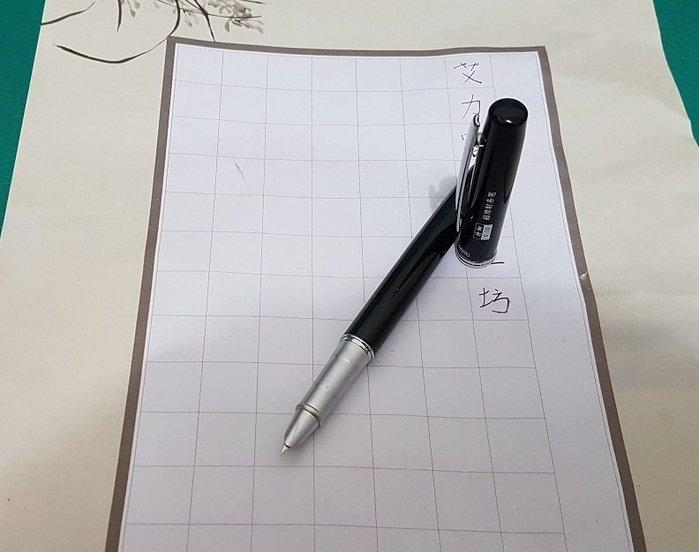 ☆艾力客生活工坊☆ 000-93 英雄253A硬筆書法鋼筆(暗尖美工直尖0.38)黑、藍二色可選
