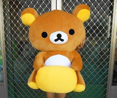 婷芳小舖~超大拉拉熊娃娃 正版拉拉熊 懶懶熊~高70公分 拉拉熊玩偶  拉拉熊大玩偶 ~生日情人節禮物~全省配送
