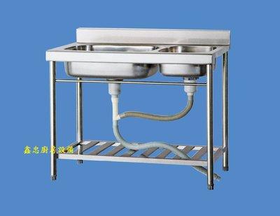 鑫忠廚房設備-餐飲設備:全新陽洗檯母子槽100*56-賣場有快速爐-工作臺-冰箱-烤箱-西餐爐