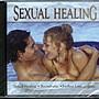 【黑妹音樂盒】Sexual Healing------ (全新未拆封)