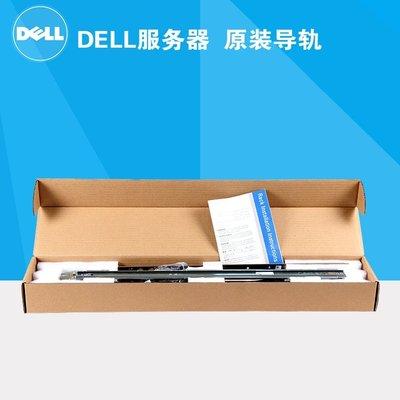5Cgo【權宇】全新伺服器機架專用DELL R630 R430 R330 R620 R420 R320 導軌/滑軌 含稅