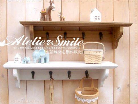 [ Atelier Smile ] 鄉村雜貨 作舊原木壁掛收納架 實木收納架 展示架 兩色選 (現貨)