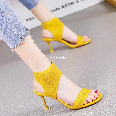 小希家韓國~2020新款性感時尚網紅百搭羅馬涼鞋潮針織個性涼靴細跟高跟鞋女夏