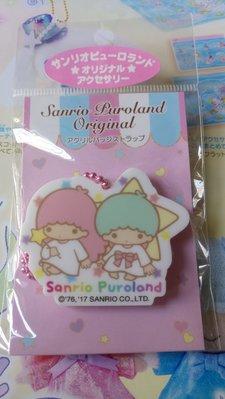 雙子星店 Sanrio Puroland 樂園限定 Little Twin Stars 鎖匙扣吊飾 扣針夾子 兩用 Japan 日本製