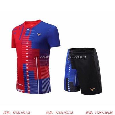 新款 馬來西亞國家隊 VICTOR羽球衣 情侶短袖T恤 羽毛球服 勝利羽毛球服  VICTOR羽球服 時尚排汗運動衣