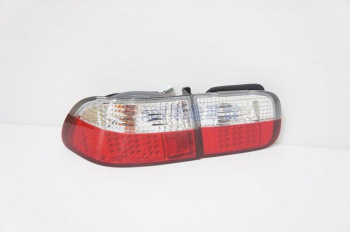 ~~ADT.車燈.車材~~喜美5代 K6 92 93 94 95 2門 4門 LED紅白晶鑽尾燈一組3200 DEPO製