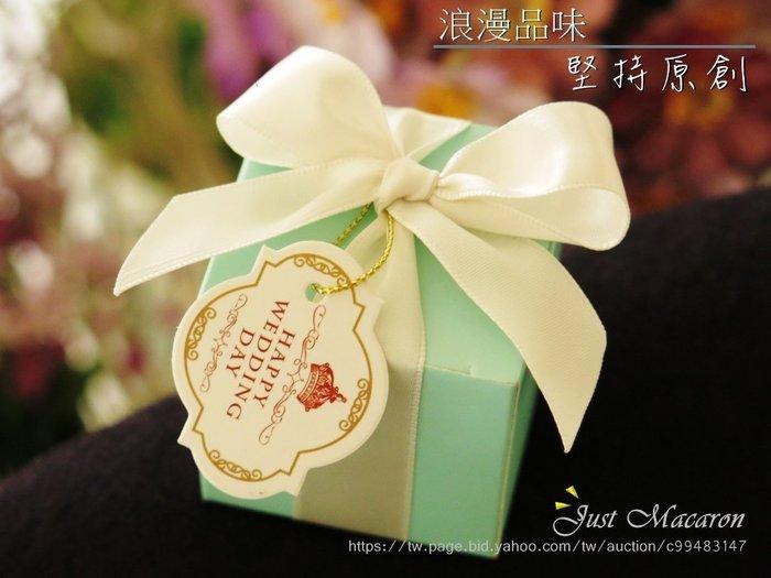 AM好時光【B13】TIPTREE果醬+Tiffany 質感緞帶喜糖盒 代客包裝❤婚禮小物 謝禮回禮 宴客佈置 桌上送客