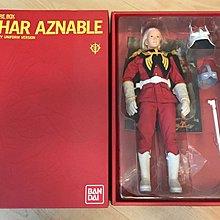"""已絕版 Char Aznable 紅彗星馬沙限量版 Hottoys x Bandai 12"""" figure 九成新冇變黃"""