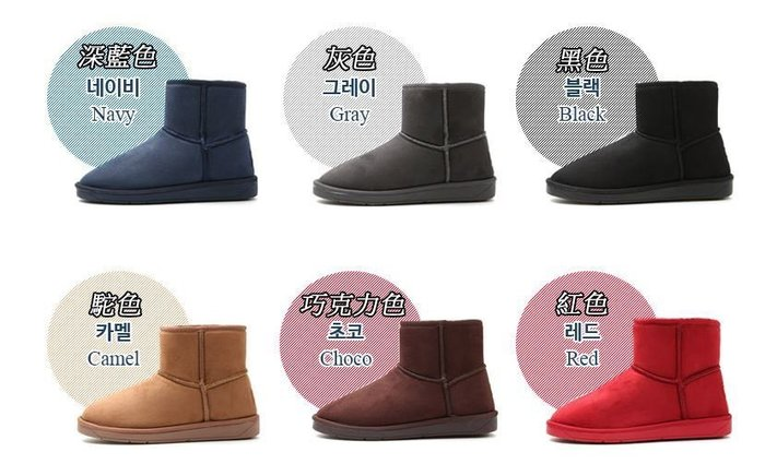 『※妳好,可愛※』 韓國童鞋~韓國製~韓國 Ollie短筒雪靴 百搭款雪靴 靴子雪地靴 短筒靴 短靴