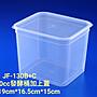 【嚴選SHOP】1入含蓋 大尺寸餅乾盒 2000CC/3700CC保鮮盒 PP盒 密封盒 透明塑膠盒 發酵桶【S037】