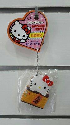 長崎限定~hello kitty鏡子吊飾(長崎蛋糕款)
