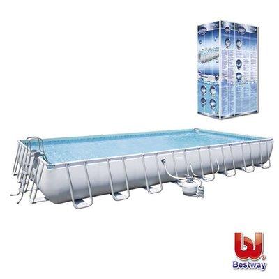 金潮派-Bestway。大型矩形框架泳池56625E(69-66259)