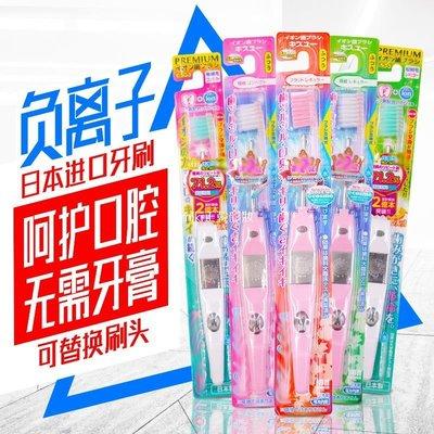 正韓化妝品齒縫日本KISS U負離子牙刷 細軟毛/替換頭成人牙刷 大賞上榜