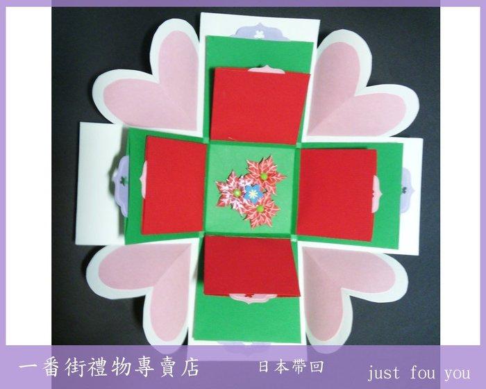 一番街*新鮮貨*客製化,禮物盒子卡片,爆炸立體卡片,手工卡片 生日卡片 情人節卡片.聖誕節卡片~生日禮物