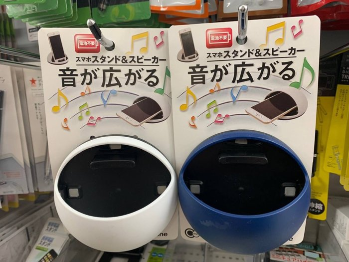 日本YAMADA手機擴音架揚聲器