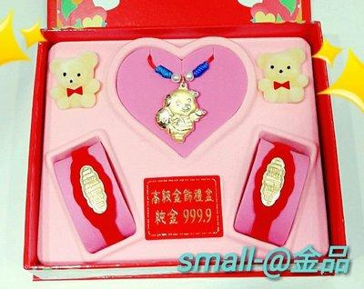small-@金品,純金招財豬、彌月、滿月禮盒,黃金、金飾 ,0.10錢 ,純金9999 ,免運費 高雄市