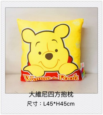 """【正版】迪士尼 小熊維尼 18""""大方枕/靠枕/抱枕"""