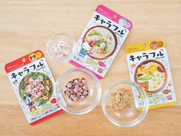 【代購】日本 卡通造型迷你小魚板 米奇 拉拉熊 KITTY 超可愛超療癒 野餐、露營、拍照打卡、各種料理都可以