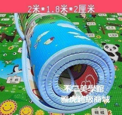 【格倫雅】^嬰兒童寶寶爬爬墊爬行毯泡沫爬行墊地墊加厚2cm3cm雙面遊戲毯144[g-l-y