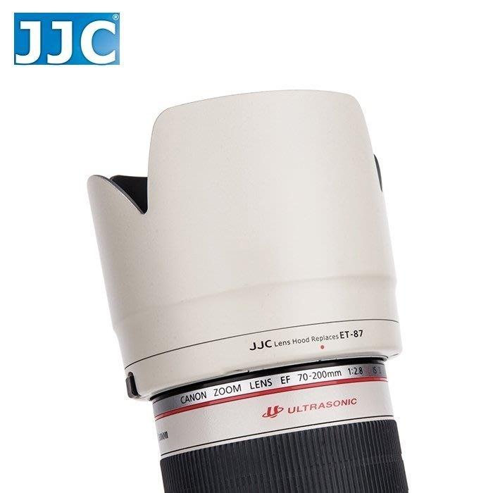 又敗家JJC白色Canon副廠遮光罩70-200mm F/2.8 L IS USM II小白遮光罩相容佳能Canon原廠遮光罩ET-87遮光罩花瓣型蓮花型遮陽罩