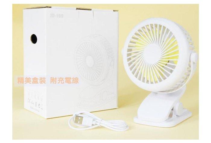夾式隨身風扇/迷你桌扇 可換電池 USB充電夾扇 攜帶式小電扇 嬰兒車風扇 夾扇 小桌扇