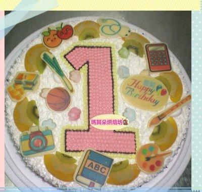瑪其朵烘焙坊 造型蛋糕 卡通蛋糕 客製化蛋糕 抓週 滿週歲蛋糕10吋  (黃)門市編號P081  (紅)門市編號P082