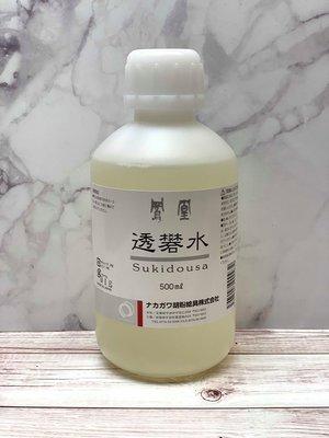 正大筆莊~ 【透礬水】500 ml 日本鳳凰顏料 膠彩 重彩 水干