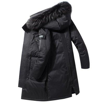 冬季保暖抗寒羽絨服2020冬季新款男式羽絨服韓版保暖中長款大毛領加厚白鴨絨羽絨服潮