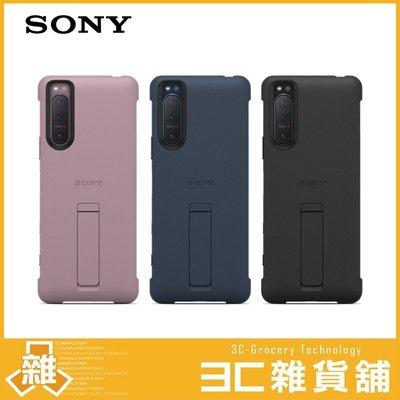 【公司貨】 索尼 Sony Xperia 5 II 可立式時尚保護殼 XQZ-CBAD 保護殼 手機殼