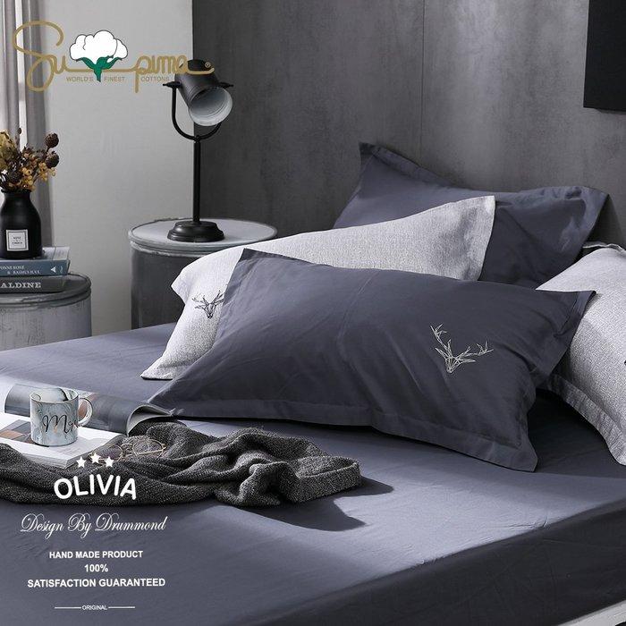 【OLIVIA 】DR900 Saul 鐵灰  標準雙人床包歐式枕套三件組 【不含被套】 300織匹馬棉系列 台灣製