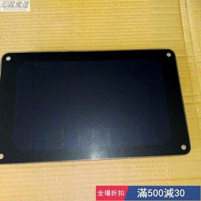 磁帶 碟片 音樂 sunpower單晶太陽能板5v900ma手機充電數碼產品充電【湃銳優選好物5號店】