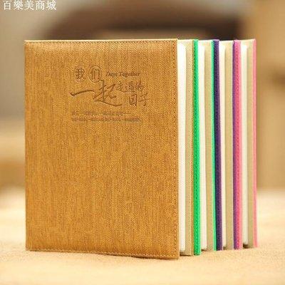 精選 高檔皮革6寸160張 家庭日用相冊影集 創意插袋插頁式像冊相簿