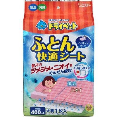 【JPGO】日本製 ST雞仔牌 被褥棉被除濕吸濕劑 大判 一枚入 #629