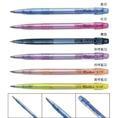 {阿治嬤} SKB IB-10 自動原子筆(0.5mm)/支 文明 IB10(筆桿只剩3色3芯)