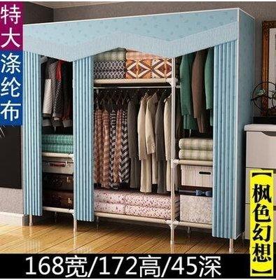 『格倫雅』現代雙人布衣櫃加粗加固鋼架布藝掛衣架簡易簡便組裝收納櫃^7836
