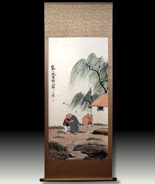【 金王記拍寶網 】S458  中國近代漫畫藝術先驅 散文家 教育家 豐子愷 款 手繪書畫捲軸一幅 ~罕見稀少~