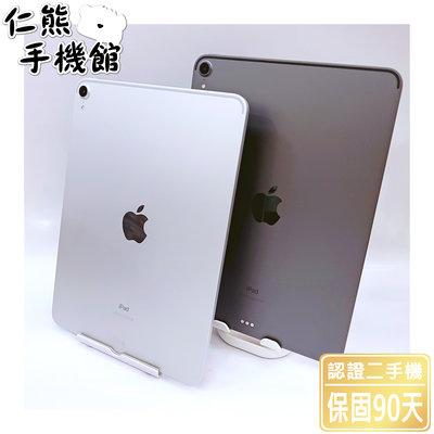 【仁熊精選】 APPLE iPad Pro3 11吋 ∥ 64G ∥ WiFi版 二手平版