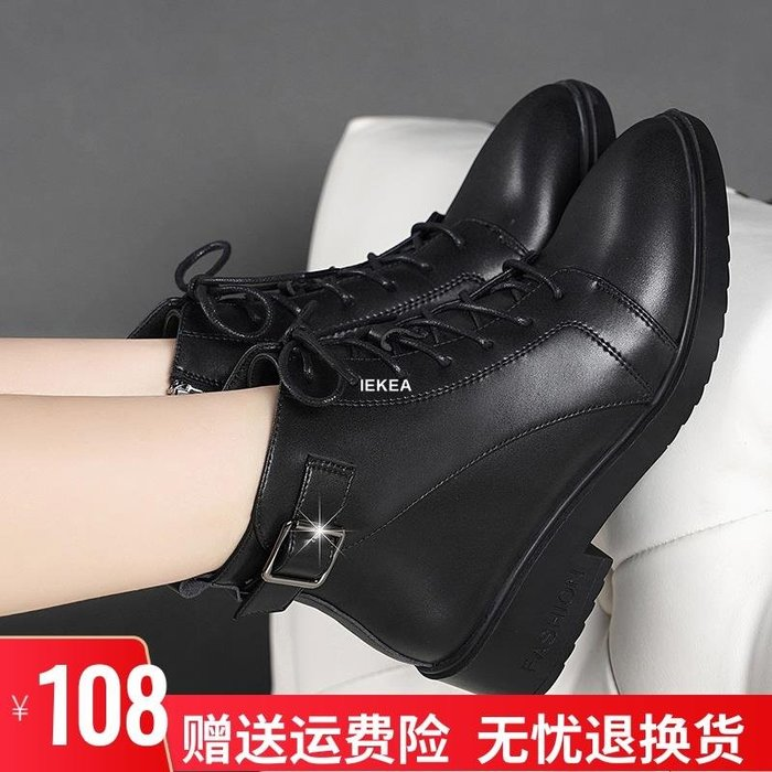 小蚊子韓國~雪地意爾康2020冬新款真皮女短靴側拉鍊中跟粗跟休閒短筒馬丁靴女