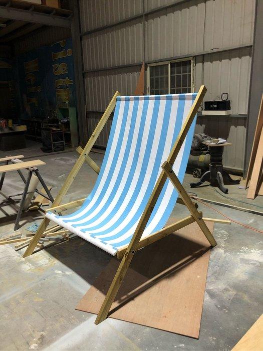 大型沙灘椅 海灘椅 客製化訂做