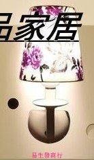 【易生發商行】美式鄉村壁燈 現代簡約布...